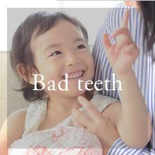 ムシ歯の治療